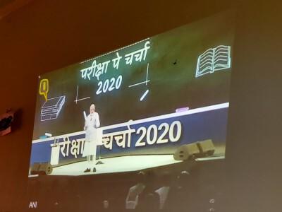 Priksha_Pe_Charcha_2020 (1)