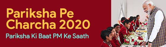 Priksha_Pe_Charcha_2020 (5)