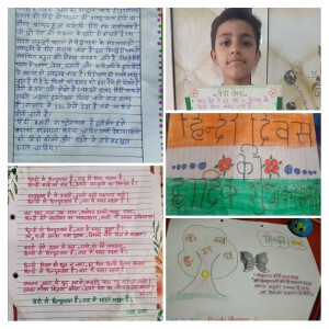 Hindi_Diwas_2020 (2)